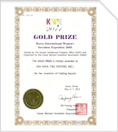 Gold Awards for Moya2