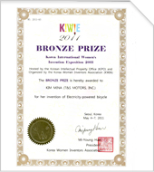 Power Bronze Award