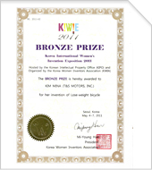 Health Bronze Award